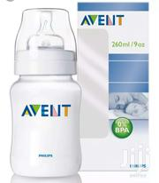 Avent Philips Feeding Bottle | Children's Clothing for sale in Greater Accra, Agbogbloshie